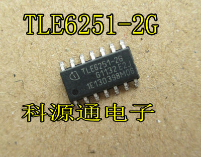 Freeshipping TLE6251 TLE6251-2G
