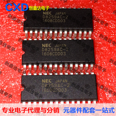 FreeShipping D8259 D8259AC-2