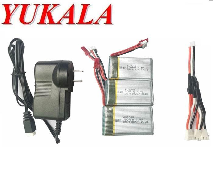 YUKALA 7.4V 700mAh Li-polymer battery*3pcs +3 in 1 wall charger for X600 X601H JXD391V RC quadcopter F46 RC helicopter